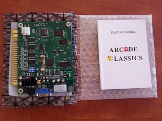 Arcade Game Boards